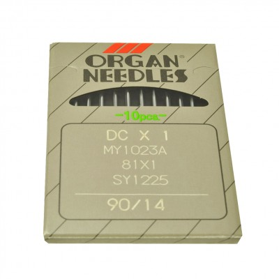DCX1 14 ابر ماكينة سرفلة